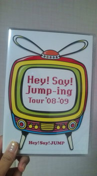 HSJ-DVD1.jpg
